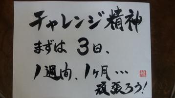 20120731_105031.jpg