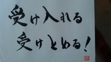20120731_105521.jpg