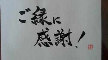 20120731_105542.jpg