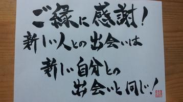 20120801_214049.jpg