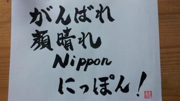 20120810_052052.jpg