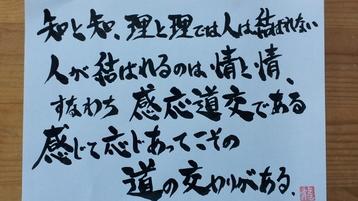 20120811_050027.jpg