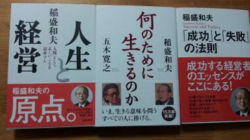 20121003_220051.jpg