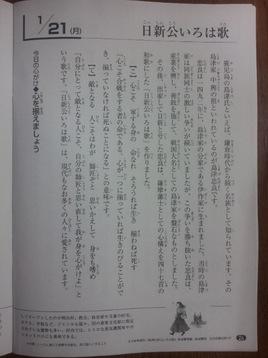 20130122_061024.jpg