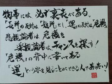 20130813_110126.jpg