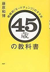 41Y6FJP-fQL._SL250_.jpg