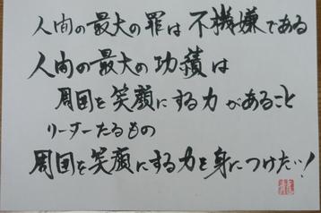 IMG_0260.jpg