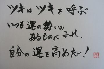 IMG_0802.JPG