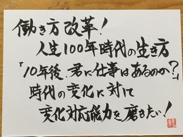 IMG_1067.JPG