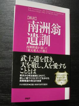 IMG_6317.jpg