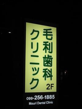 IMG_6770-thumbnail2.jpg