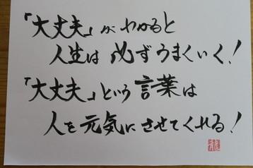 IMG_7790.JPG