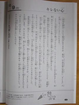 IMG_7865.JPG
