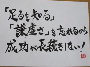 IMG_7950.JPG