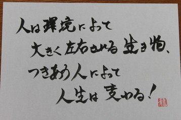 IMG_9565.JPG