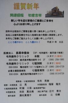IMG_2873.JPG