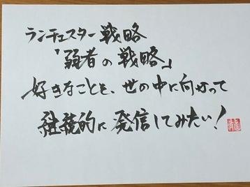 IMG_4372.jpg